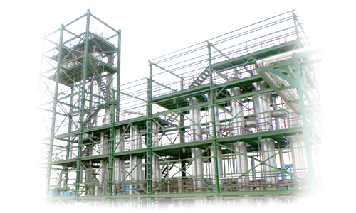 >Multiple Effect Evaporator Plant